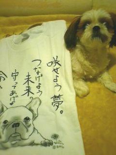 復興支援Tシャツが届いた♪