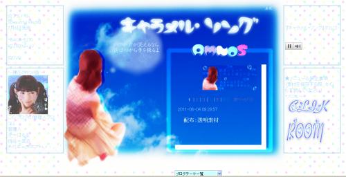 繧ッ繝ェ繝・・繝懊・繝雲convert_20110604195610