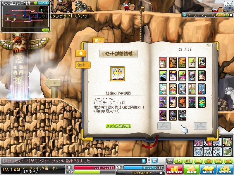 Maple110331_231830.jpg
