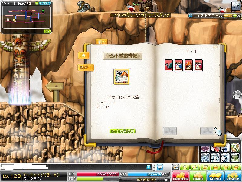 Maple110331_231917.jpg