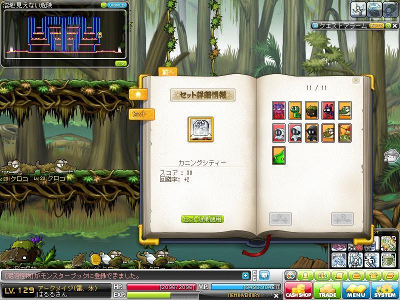 Maple110331_233925.jpg
