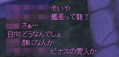 20110618_06.jpg