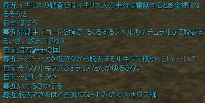 20110711_01.jpg