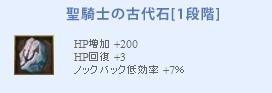 20121115_01.jpg