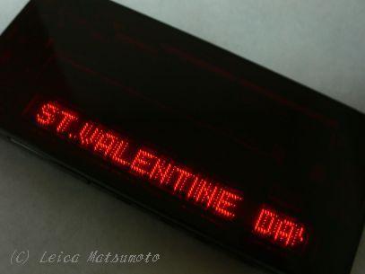 バレンタインの日に故障とは・・・