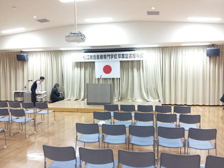 卒業式準備2(2013.3.7)