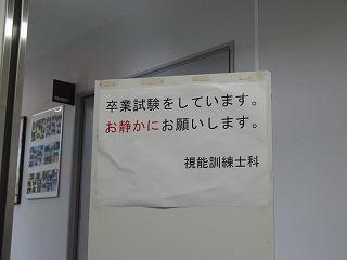 CIMG4668.jpg