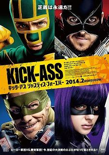 KICK-ASS2.jpg