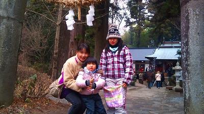 2012-01-01 14_03_37
