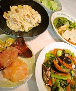 青梗菜と茄子の旨煮