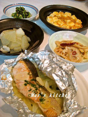 麻婆豆腐・鮭のホイル焼き ほか