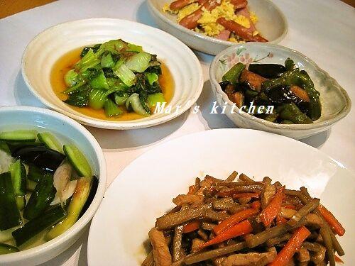 ごぼうの炒め煮(みそ味)・青梗菜のおひたし 他