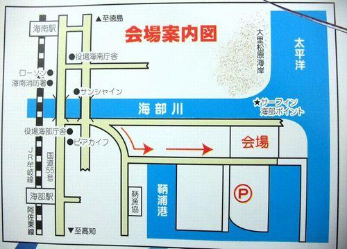 鞆浦漁港地図