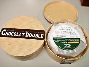ショコラドゥーブル 箱