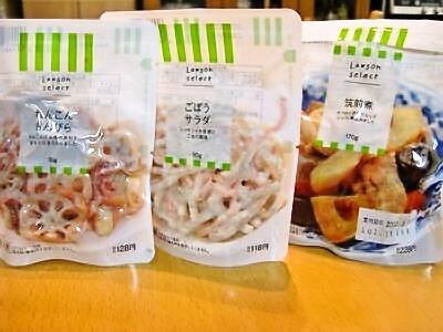 1-11 惣菜3種