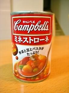 1-31 ミネストローネ缶詰