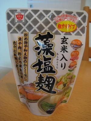 3-6 藻塩麹