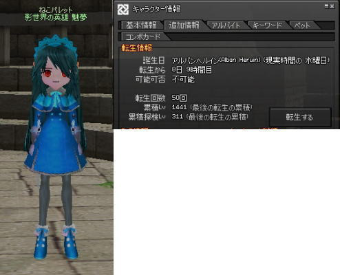 2011-4モリ魅夢