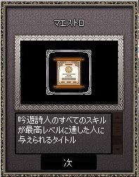 mabinogi_20.jpg