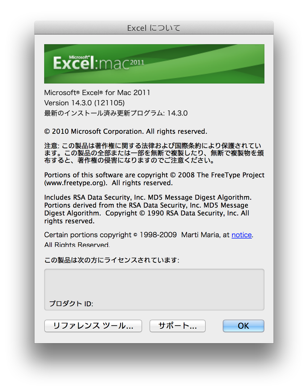 201302Excel05.png