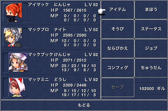 ff3302.png