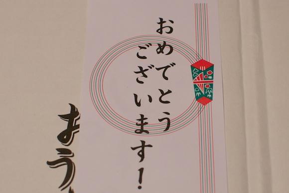 gontaro20111_20110206223831.jpg