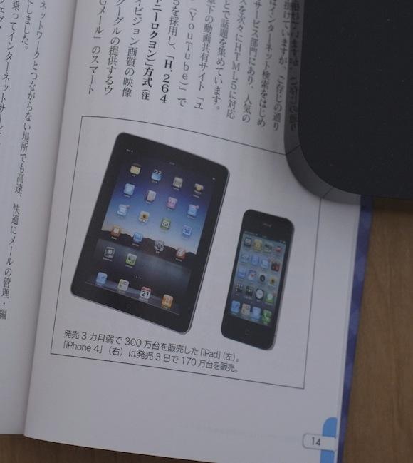 htmltokuhon02.jpg