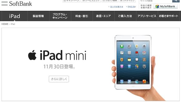 ipadminic02.png