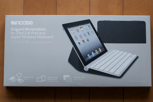 Wireleb Keyboard For Iphone
