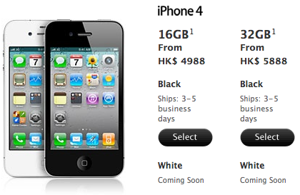 iphone4hongkong.png