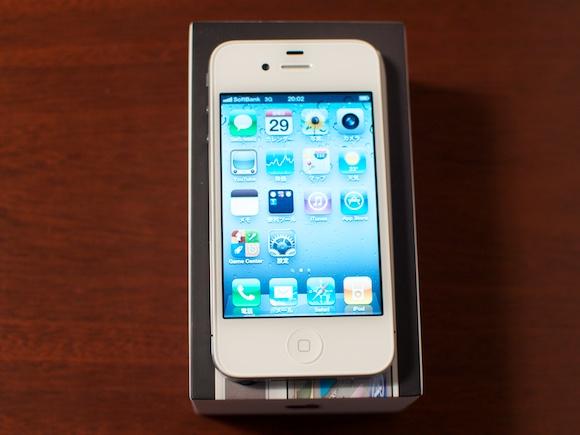 iphone4w02.jpg