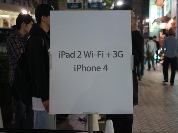 iphone4w07.jpg