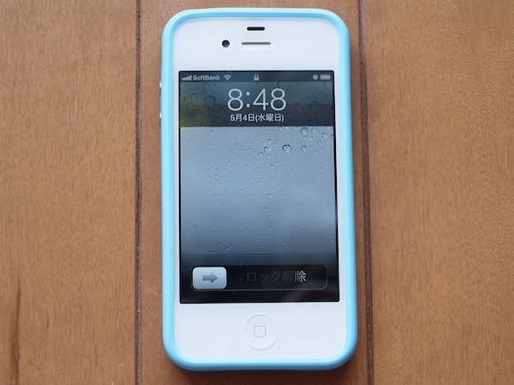 iphonewhitebmp03.jpg