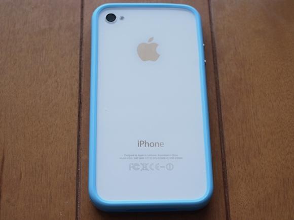 iphonewhitebmp04.jpg