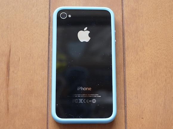 iphonewhitebmp08.jpg