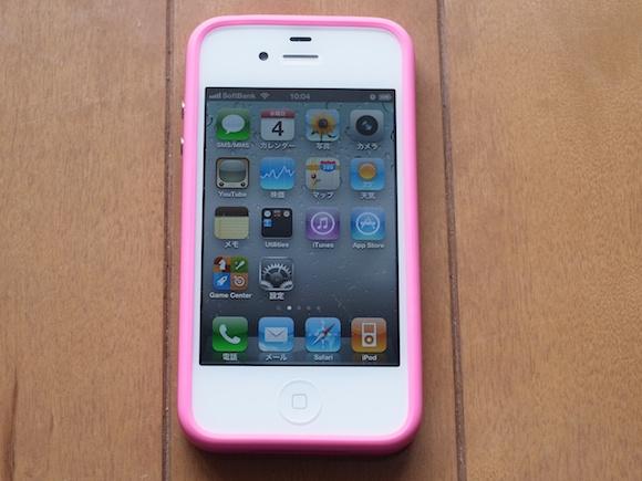 iphonewhitebmp09.jpg