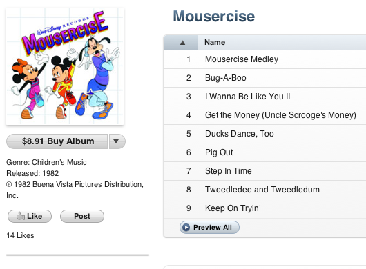 mousercise.png