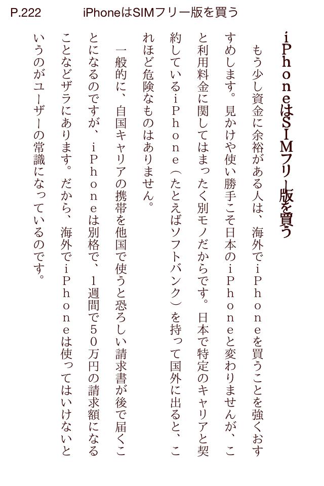 takashiro01.png