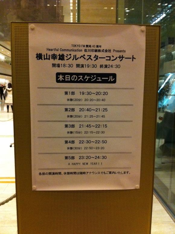 yokoyama02.jpg