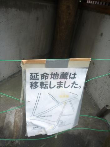 20130627 014_r