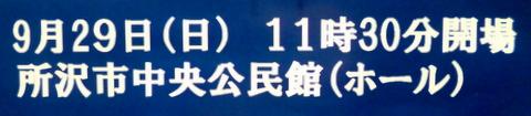 shishi2
