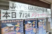 JAY'Sさんお祝い2