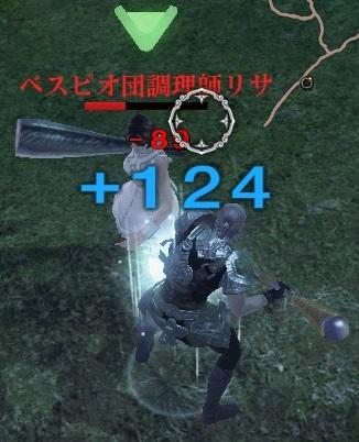 Raiderz_2013-04-06_16-56-27.jpg