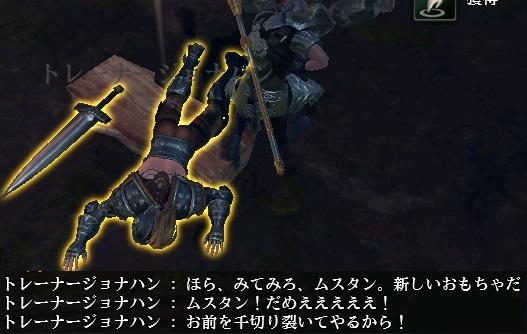 Raiderz_2013-04-06_17-04-18.jpg