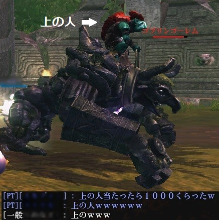 Raiderz_2013-04-06_20-32-12.jpg