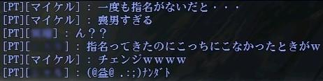 Raiderz_2013-04-09_21-04-23.jpg
