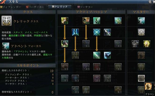 Raiderz_2013-04-09_22-00-18.jpg