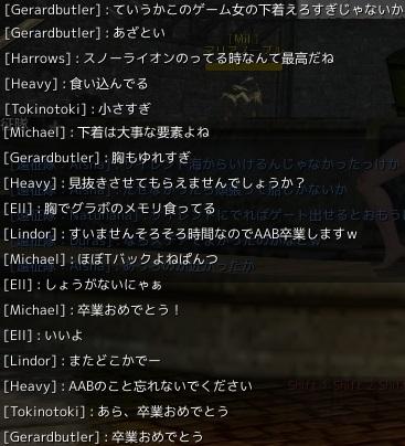 ScreenShot0317.jpg