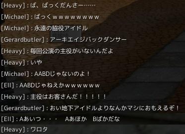 ScreenShot0320.jpg