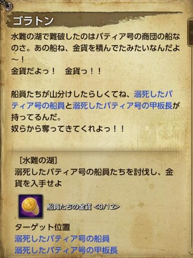 TERA_ScreenShot_20130127_203204.jpg